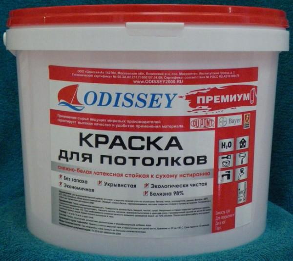 kraska-vodoemulsionnaya-dlya-potolka-tikkurila-600x533